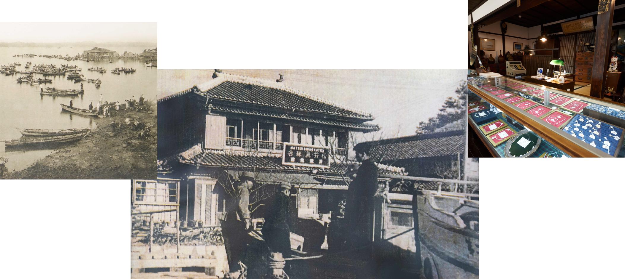 松井真珠の歴史